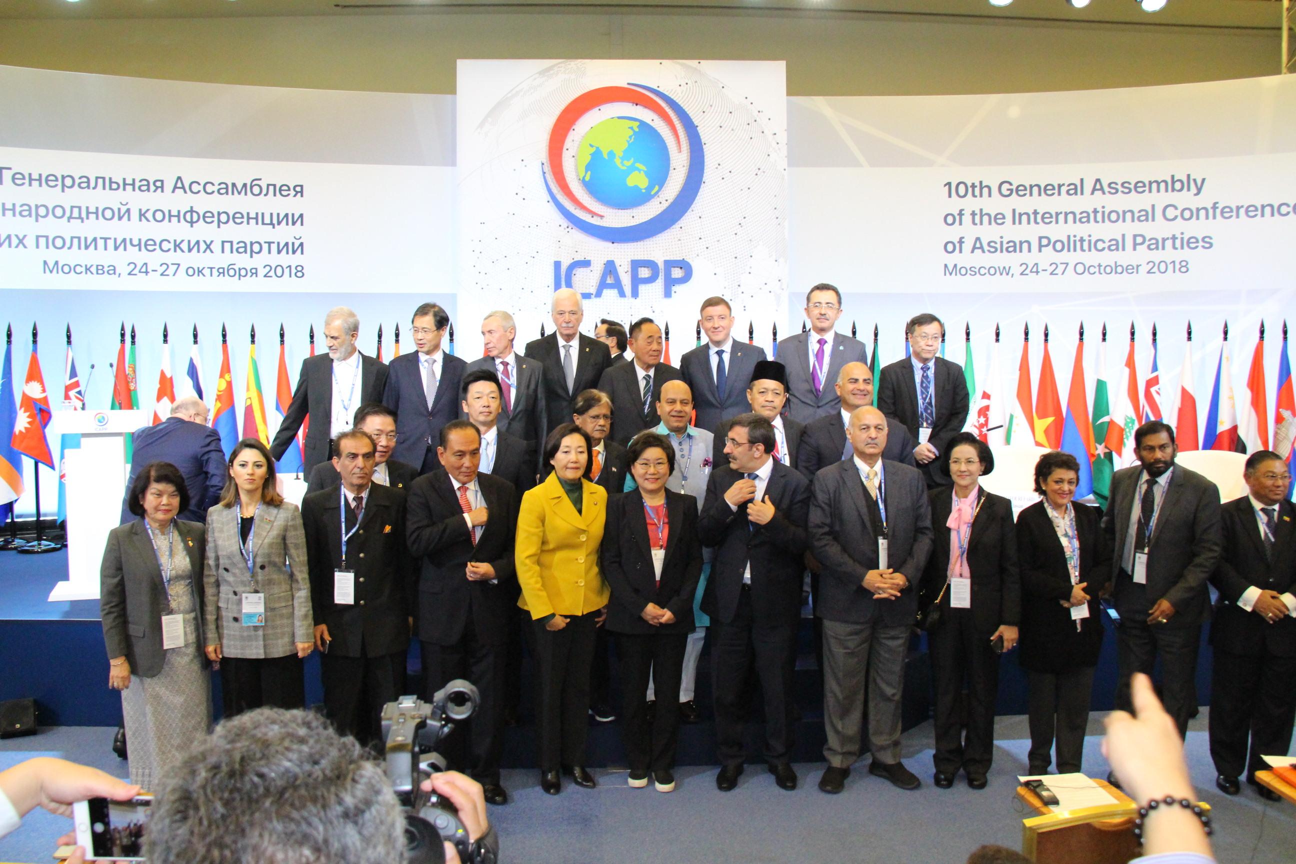 Đoàn đại biểu Đảng ta tham dự Cuộc họp lần thứ 33 các đảng chính trị châu Á