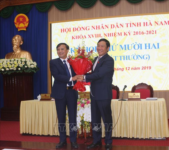 Đồng chí Nguyễn Đức Vượng được bầu giữ chức Phó Chủ tịch UBND tỉnh Hà Nam