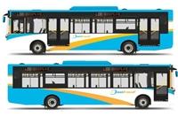 Đà Nẵng phấn đấu có buýt nhanh BRT vào năm 2025