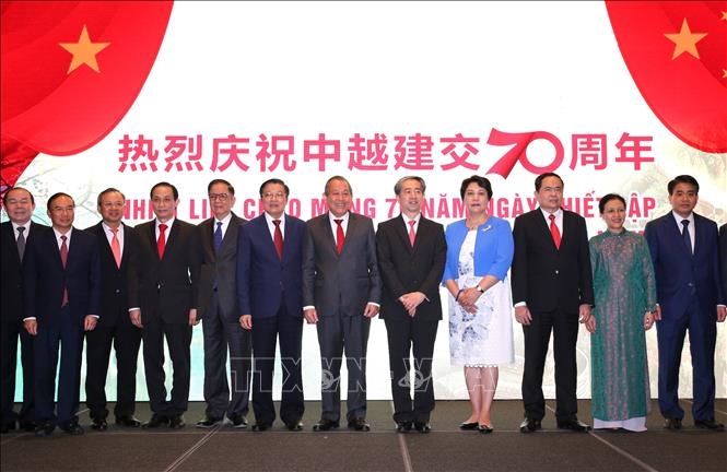 Chiêu đãi kỷ niệm 70 năm Ngày thiết lập quan hệ ngoại giao Việt Nam - Trung Quốc