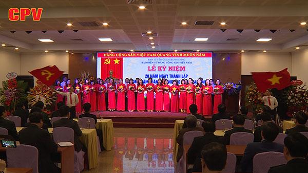 Lược thuật Lễ kỷ niệm 20 năm Báo điện tử Đảng Cộng sản Việt Nam