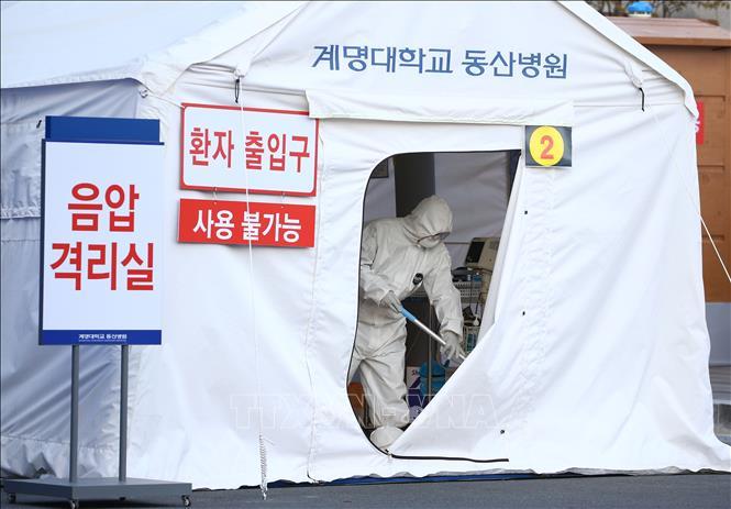 Hàn Quốc có thêm 142 ca nhiễm COVID-19 mới