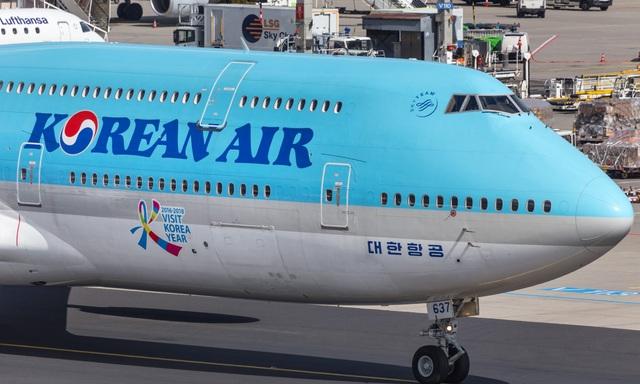 Hàn Quốc dừng các chuyến bay đến tâm dịch Daegu