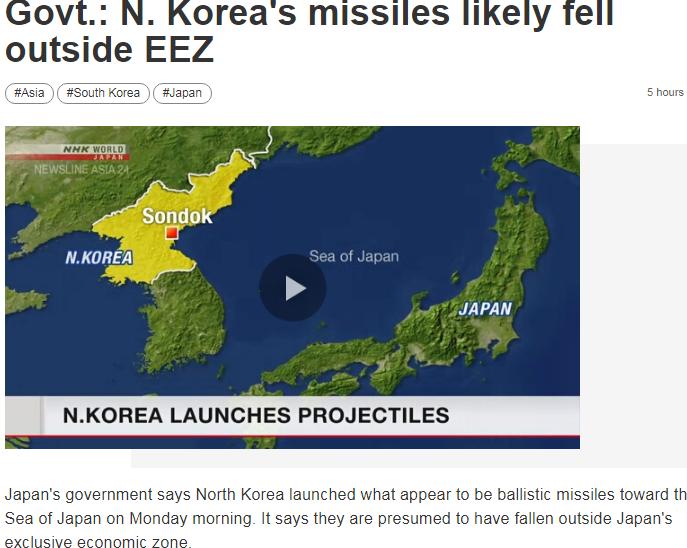 Triều Tiên phóng 3 vật thể về vùng biển phía Đông