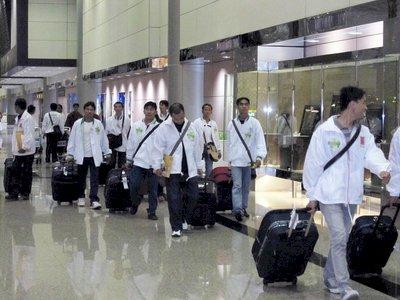Lao động Việt Nam cư trú bất hợp pháp tại Hàn Quốc tự nguyện về nước có thể khai báo online