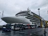 Sở Y tế TP Hồ Chí Minh đề xuất không cho tàu du lịch Silver Spirit vào cảng thành phố