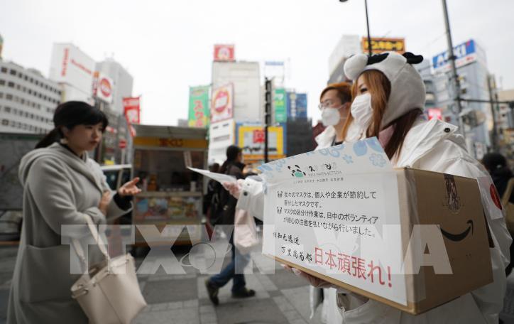 Dịch COVID-19 Nhật Bản hoãn hội nghị tư pháp của Liên hợp quốc