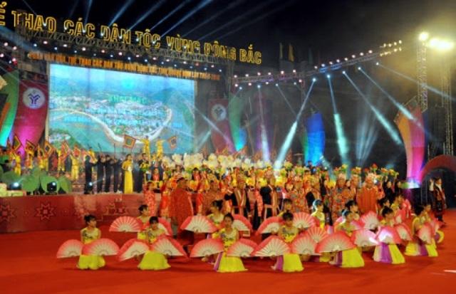 Tuần Văn hóa, Thể thao các dân tộc vùng Đông Bắc tỉnh Quảng Ninh lần thứ III, năm 2020