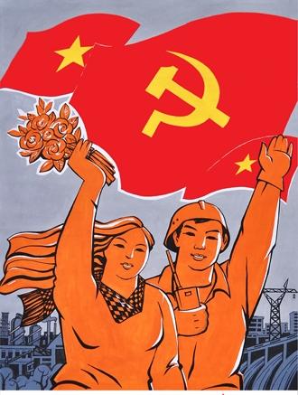 Thành phố Hồ Chí Minh Thi sáng tác tranh cổ động chào mừng Đại hội Đảng các cấp