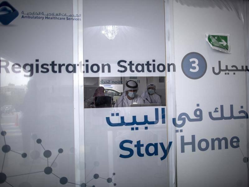 UAE ra mắt dịch vụ kết hôn trực tuyến giữa đại dịch COVID-19