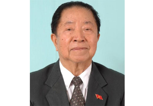 Điện chia buồn của Lãnh đạo Đảng, Nhà nước ta gửi Lãnh đạo Đảng, Nhà nước Lào