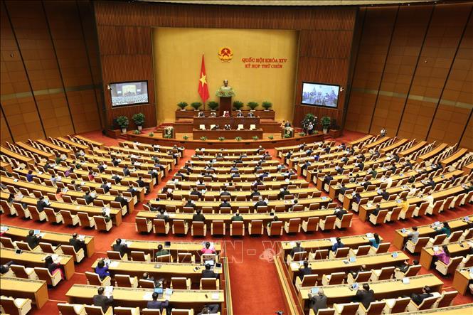 Khai mạc trọng thể Kỳ họp đặc biệt của Quốc hội