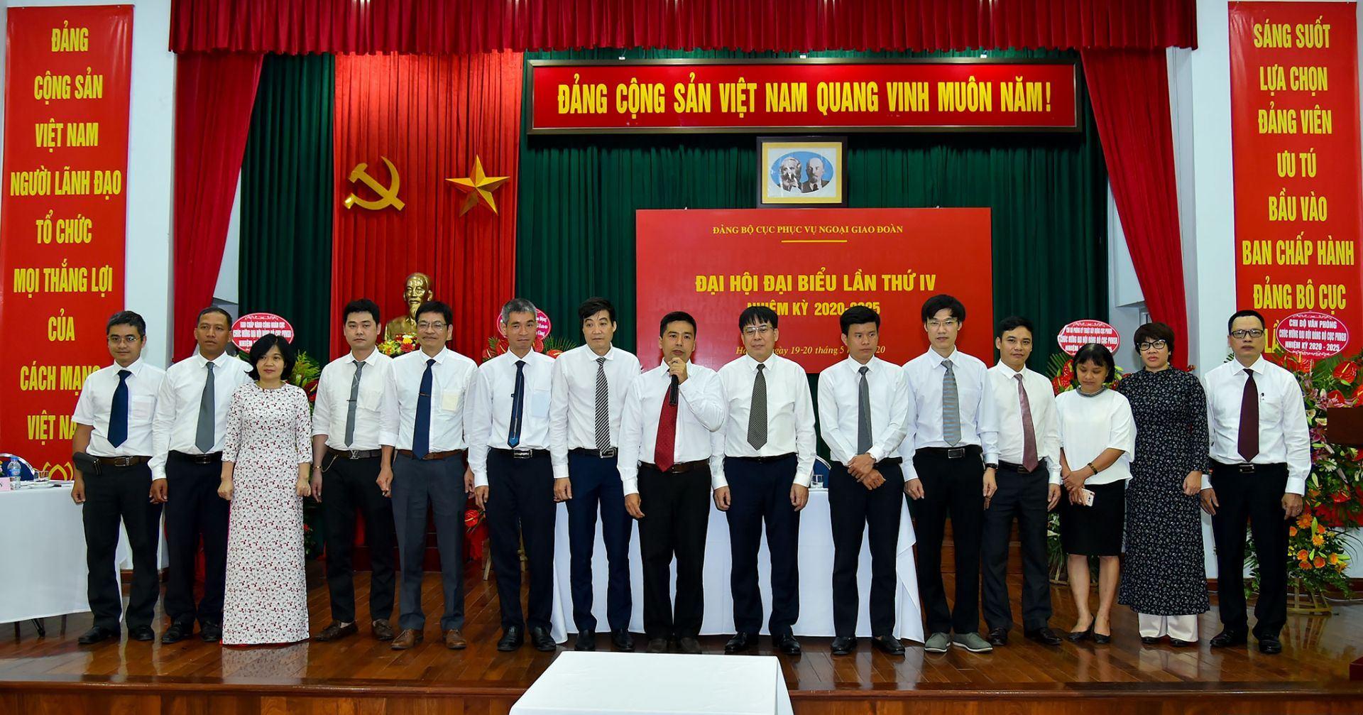 Cục Phục vụ Ngoại giao đoàn tổ chức thành công Đại hội Đảng bộ