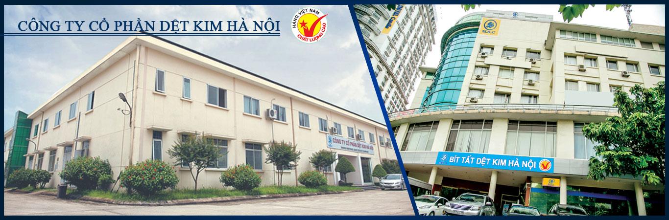 Công ty cổ phần Dệt kim Hà Nội chính thức lên sàn UPCoM