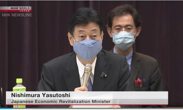 Nhật Bản quyết định dỡ bỏ tình trạng khẩn cấp vì COVID-19