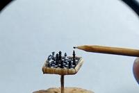 Bộ cờ vua siêu nhỏ tại Thổ Nhĩ Kỳ