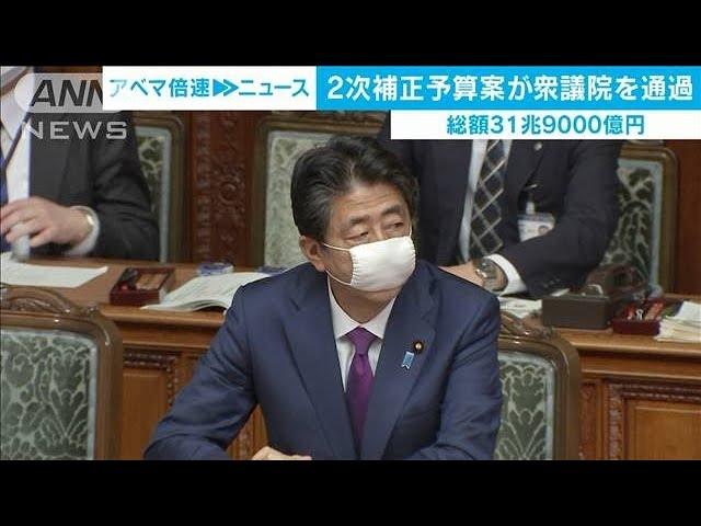 Nhật bản tức tin