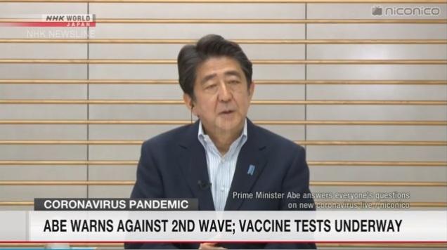 Nhật Bản lo ngại tái bùng phát dịch COVID-19