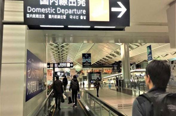 Việt Nam và Nhật Bản nới lỏng hạn chế đi lại giữa hai nước