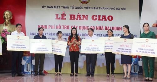 Hà Nội bàn giao 2,7 tỷ đồng xây dựng 90 nhà Đại đoàn kết