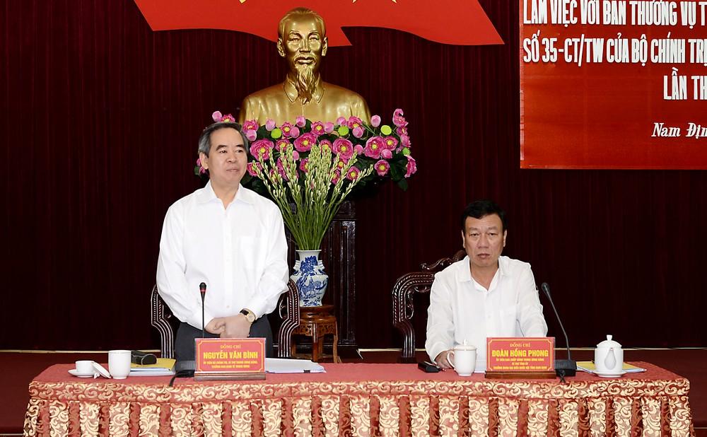 Nam Định cần chuẩn bị tốt công tác nhân sự và tổ chức Đại hội