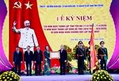Yên Bái kỷ niệm 120 năm thành lập tỉnh, đón nhận Huân chương Độc lập hạng Nhất