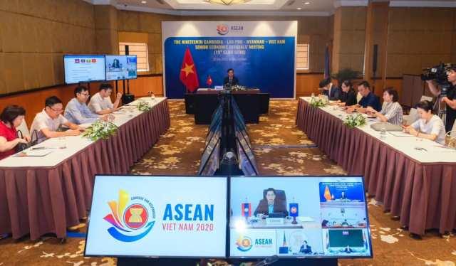 Hội nghị quan chức kinh tế cấp cao Campuchia - Lào - Mianma - Việt Nam