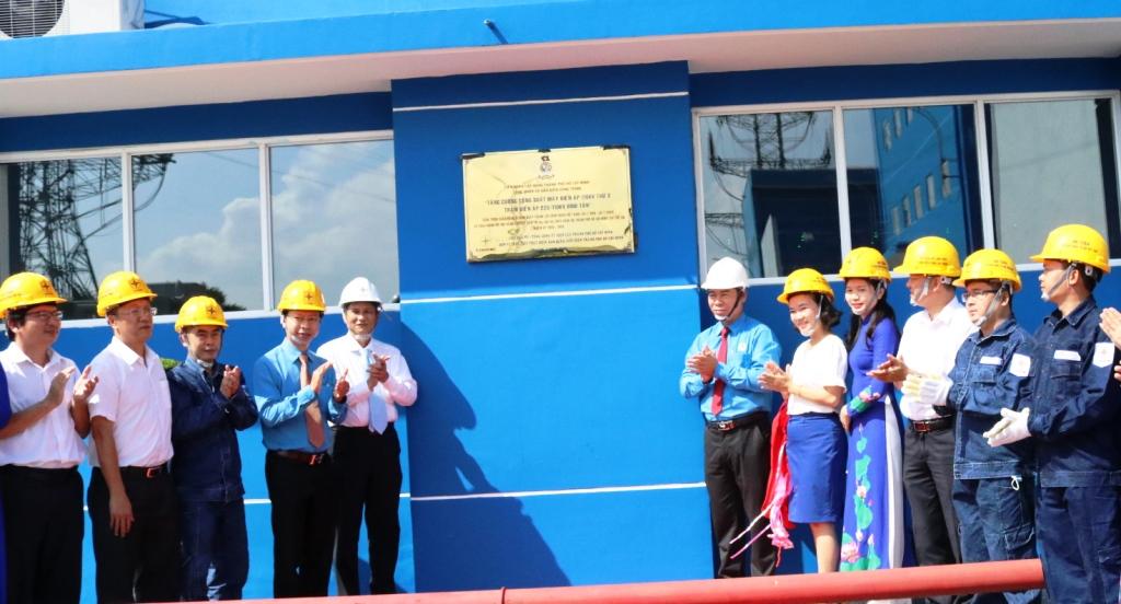 Tổng Công ty Điện lực TP Hồ Chí Minh tổ chức lễ gắn biển công trình thi đua