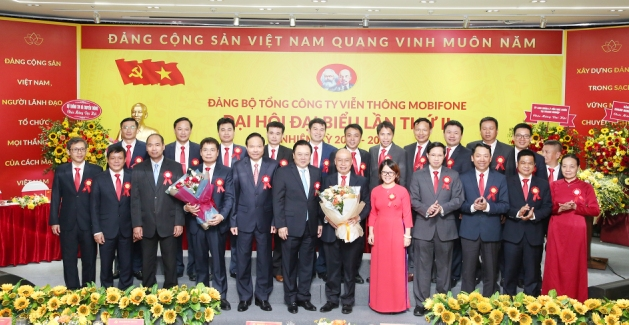 Đại hội Đảng bộ Tổng công ty Viễn thông MobiFone lần thứ II