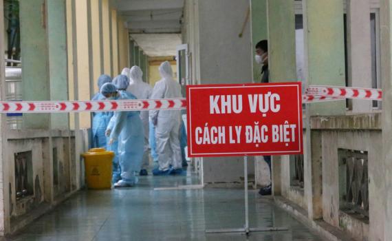 Thêm 29 ca mắc mới COVID-19 liên quan đến Đà Nẵng