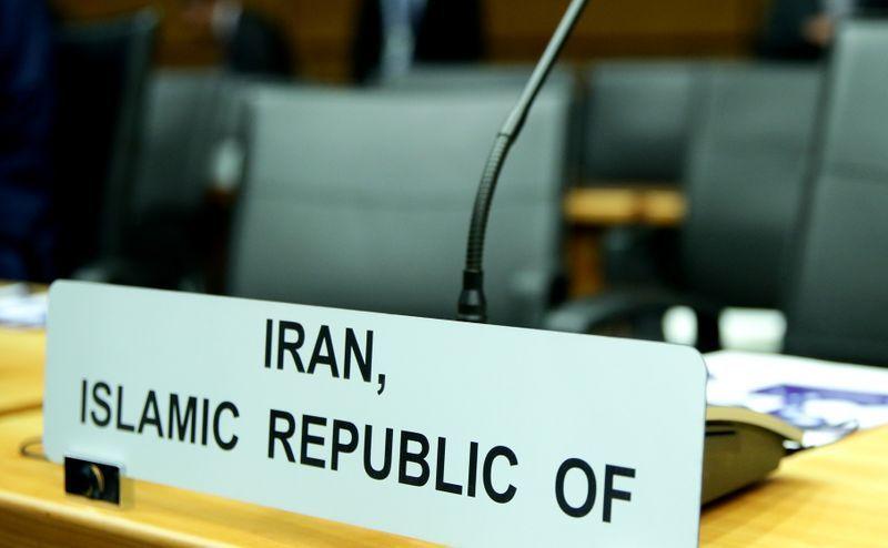 Liên hợp quốc dự kiến bỏ phiếu về lệnh cấm vận bán vũ khí cho Iran