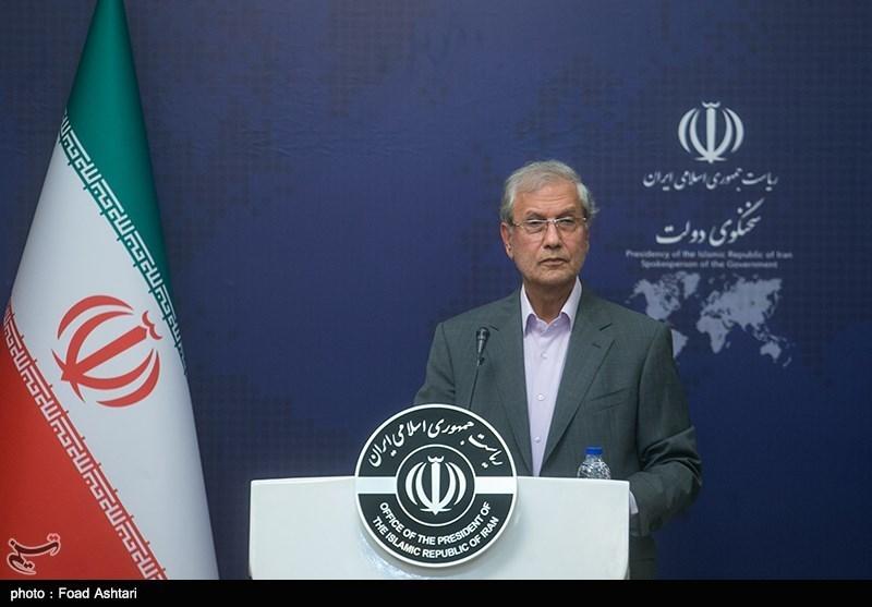 Iran sẽ bầu cử Quốc hội vòng hai vào 11 9