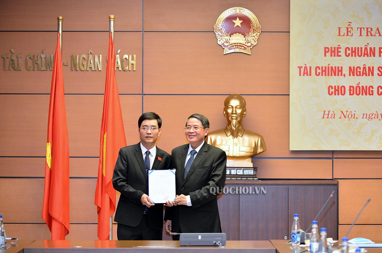 Đồng chí Hoàng Quang Hàm giữ chức Phó Chủ nhiệm Ủy ban Tài chính, Ngân sách của Quốc hội