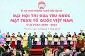 Đại hội thi đua yêu nước MTTQ Việt Nam giai đoạn 2020 - 2025