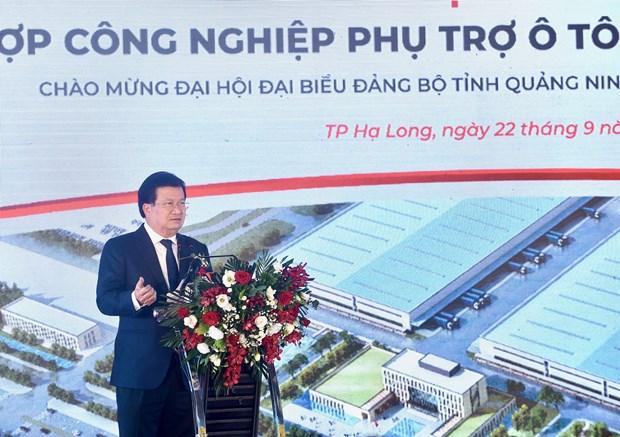 Khởi động Tổ hợp công nghiệp phụ trợ ô tô Thành Công Việt Hưng