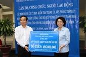 TP Hồ Chí Minh ủng hộ 1 ngày lương vào quỹ vì người nghèo
