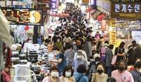 Trung thu giữa đại dịch COVID-19 Hàn Quốc khuyến nghị người dân ở nhà