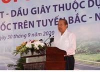 Cao tốc Phan Thiết-Đồng Nai hoàn thành sẽ là cú hích cho các tỉnh và khu vực dự án đi qua