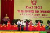 Phó Chủ tịch nước Đặng Thị Ngọc Thịnh dự Đại hội thi đua yêu nước tỉnh Thanh Hóa