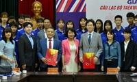 Giải vô địch các câu lạc bộ Taekwondo toàn quốc sẽ diễn ra 12 - 19 10