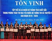 Phó Thủ tướng Thường trực dự Đại hội thi đua yêu nước Bộ Thông tin và Truyền thông