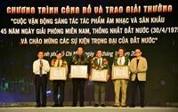 Trao giải thưởng cuộc vận động sáng tác âm nhạc và sân khấu