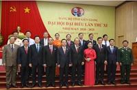 [Inforgraphics] Kiên Giang phấn đấu duy trì là một trong những tỉnh dẫn đầu Đồng bằng sông Cửu Long