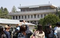Hàn Quốc nối lại tour du lịch tới làng đình chiến Panmunjon