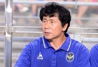 Liên đoàn Bóng đá Việt Nam có tân huấn luyện viên thủ môn