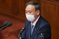 Thủ tướng Nhật Bản có bài phát biểu chính sách đầu tiên trước Quốc hội