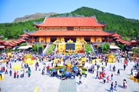 Lễ hội Hoa cúc 2020 - Vì miền Trung thân yêu