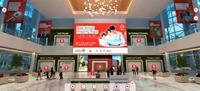 Cơ hội tham dự Triển lãm bất động sản thực tế ảo lớn nhất châu Á