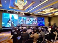 Hội thảo khoa học quốc tế về Biển Đông lần thứ 12