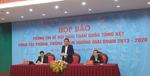 Hội nghị tổng kết công tác phòng chống tham nhũng giai đoạn 2013-2020 diễn ra vào ngày 12 12